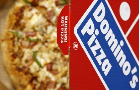 Domino's Pizza Tonbridge
